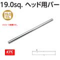 KTC 京都機械工具 BL4-500
