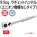 KTC 京都機械工具 BR3A