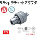 KTC 京都機械工具 BRA21