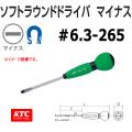 KTC 京都機械工具