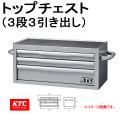 KTC 京都機械工具 EKR2003