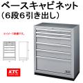 KTC 京都機械工具 EKW-2006