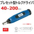 KTC 京都機械工具 GDP-200