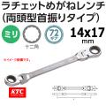 KTC 京都機械工具 MR1A-1417