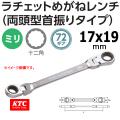 KTC 京都機械工具 MR1A-1719