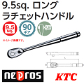 KTC NEPROS NBR390L