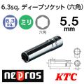 KTC NEPROS NB2L-055