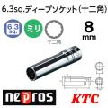 KTC NEPROS NB2L-08W