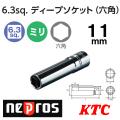 KTC NEPROS NB2L-11