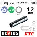 KTC NEPROS NB2L-12