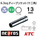 KTC NEPROS NB2L-13