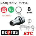 KTC NEPROS NB3M-08W mm