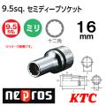 KTC NEPROS NB3M-16W