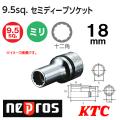 KTC NEPROS NB3M-18mm