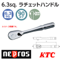 KTC NEPROS NBR290