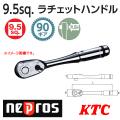 KTC NEPROS NBR390