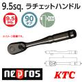 KTC NEPROS NBR390BK