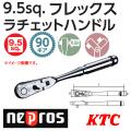 KTC NEPROS NBR390F