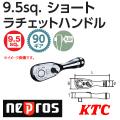 KTC NEPROS NBR390S