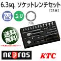 KTC NEPROS NTB222X
