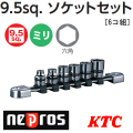 KTC NEPROS NTB306A