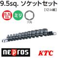 KTC NEPROS NTB312A