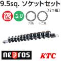 KTC NEPROS NTB312XA