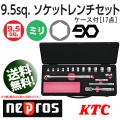 KTC NEPROS NT317AZ