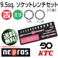 KTC NEPROS NTB317XA