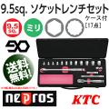 KTC NEPROS NTB317XAZ