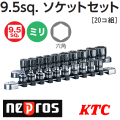KTC NEPROS NTB320A