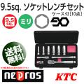 KTC NEPROS NTB3L10AZ