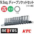 KTC NEPROS NTB3L12A