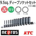 KTC NEPROS NTB3L12XA