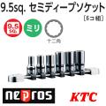 KTC NEPROS NTB3M06WA