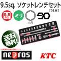 KTC NEPROS NTB3X26A