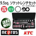KTC NEPROS NTB3X26AZ