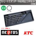 KTC NEPROS NTM106 めがねレンチセット