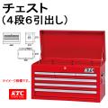 KTC 京都機械工具 SKX3306