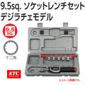 KTC 京都機械工具 デジラチェ