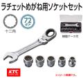 KTC 京都機械工具 TBZ1406