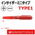 PB スイスツール インサイダーミニタイプ 169-TYPE1