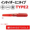PB スイスツール インサイダーミニタイプ 169-TYPE2
