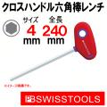 PB スイスツール 207L-4-200