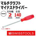 PB スイスツール 6100-00-70 マルチクラフトマイナスドライバー