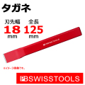 PB スイスツール 800-18