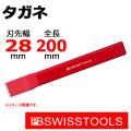 PB スイスツール 800-28