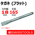 PB スイスツール 805-18