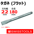 PB スイスツール 805-22