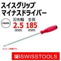 PB スイスツール 8100-0-100 スイスグリップマイナスドライバー